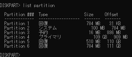 PC2SSD2.jpg