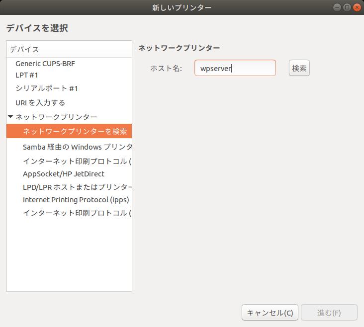 newprinter1.png