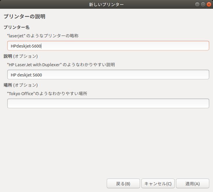 newprinter3.png