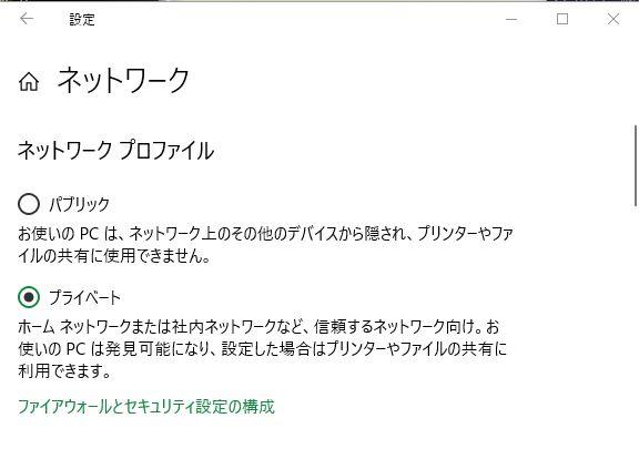 setuzoku1.jpg