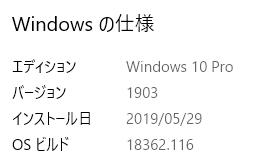 win1903.jpg