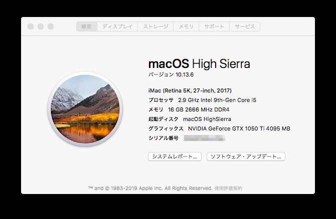 this mac